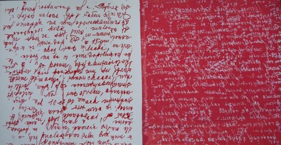 """Irmina Felińska, """"Bez tytułu"""", 1980, dzięki uprzejmości artystki (źródło: materiały prasowe organizatora wystawy)"""