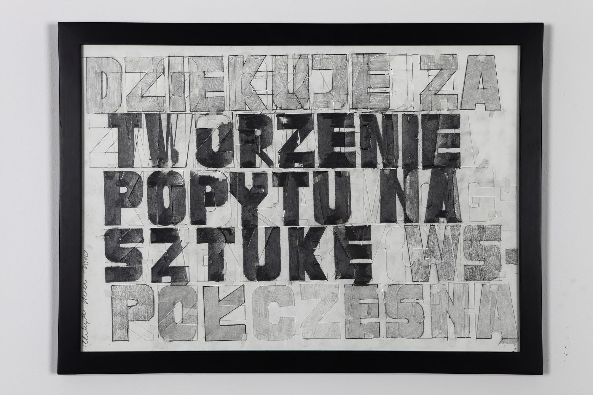 """Zbigniew Libera, """"Dziękuję za tworzenie popytu na sztukę współczesną"""", 2010, dzięki uprzejmości Katarzyny i Wojciecha Szafrańskich (źródło: materiały prasowe organizatora wystawy)"""