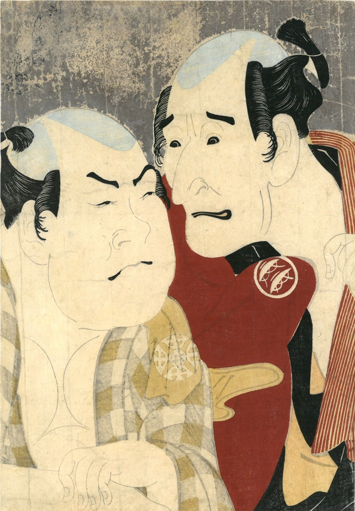 """Tōshūsai Sharaku, Aktorzy Nakajima Wadaemon jako Bōdara Chōzaemon i Nakamura Konozō jako Gon, przewoźnik, w sztuce """"Katakiuchi Noriai Banashi"""" (źródło: materiały prasowe organizatora)"""