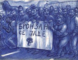 Aleksandar Stankoski, Demonstracja, 21x30 cm, długopis, 2014 (źródło: materiały prasowe organizatora)