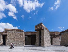 Projekt: Atelier TeamMinus Studio: Centrum Obsługi Odwiedzających sanktuarium Jianamani (źródło: materiały prasowe organizatora)