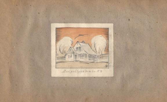 Bohdan Lachert, szkicownik studencki, projekt domu jednorodzinnego, 1923–1924, Muzeum Architektury we Wrocławiu (źródło: materiały prasowe organizatora)