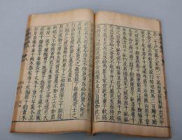 Jingji Leibian, Encyclopedia of People's Life (źródło: materiały prasowe organizatora)