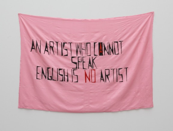 "Mladen Stilnović, ""An Artist Who Cannot Speak English is No Artist"", 1992 (źródło: materiały prasowe organizatora)"