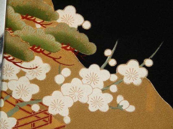 """""""Kimono. Forma. Wzór. Rzecz do noszenia"""" (źródło: materiały prasowe organizatora)"""