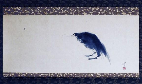 """Nyogen Nowak, """"Bez jednej myśli"""" – fragment, zwój, tusz na papierze, 111 x 64 cm (źródło: materiały prasowe organizatora)"""