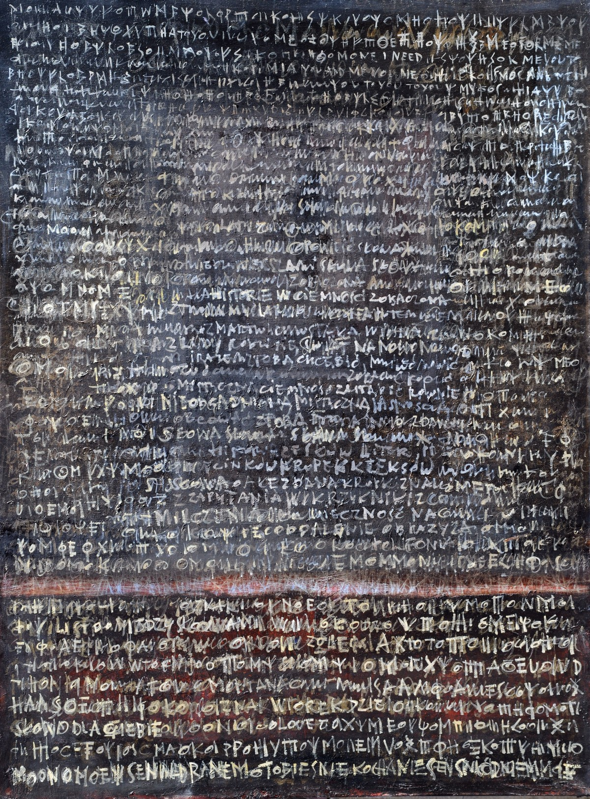 """Małgorzata Maćkowiak, """"Znak w przestrzeni pojęć"""", 2009 (źródło: materiały prasowe organizatora)"""