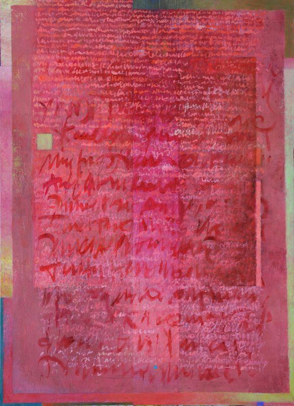 """Małgorzata Maćkowiak, """"Znak w przestrzeni pojęć"""", 2010 (źródło: materiały prasowe organizatora)"""