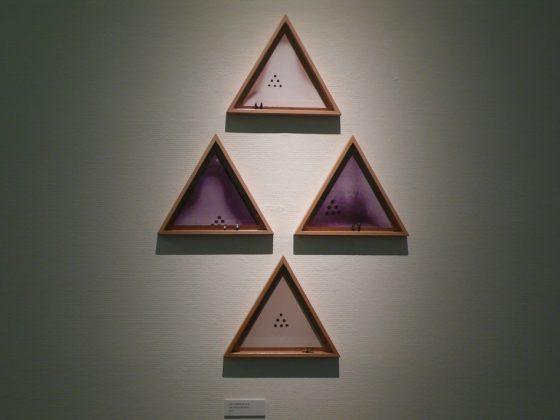 Moja Prywatna Kolekcja Sztuki 1, 2012 (źródło: materiały prasowe organizatora)