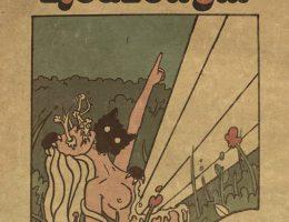 """Wiktor Stribog, """"Sny o byciu zjedzonym"""" (źródło: materiały prasowe organizatora)"""