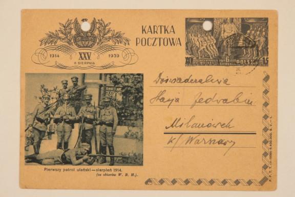 Karta pocztowa Pierwszy patrol ułański – sierpień 1914, projekt znaczka – W. Boratyński i J. Piwczyk, P.P.T.T., Polska, 1939, papier, druk, foto, fot. © MNG (źródło: materiały prasowe organizatorów)