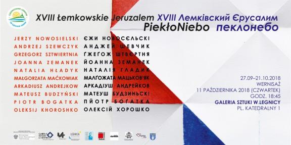"""""""PiekłoNiebo"""", Galeria Sztuki w Legnicy (źródło: materiały prasowe organizatorów)"""