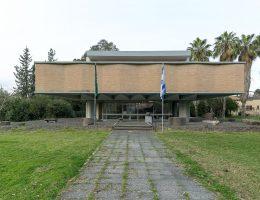 Nicolas Grospierre, Muzeum Archeologiczne Tel-Hatzor, Kibbutz Ayyelet ha-Shahar, Izrael, 2015 (źródło: materiały prasowe)