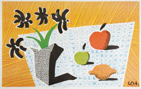 David Hockney, Dwa jabłka, jedna cytryna i cztery kwiaty / Two Apples & One Lemon & Four Flowers, 1997, litografia/Litho-graph on newsprint, fot. © Priseman Seabrook Collection (źródło: materiały prasowe)