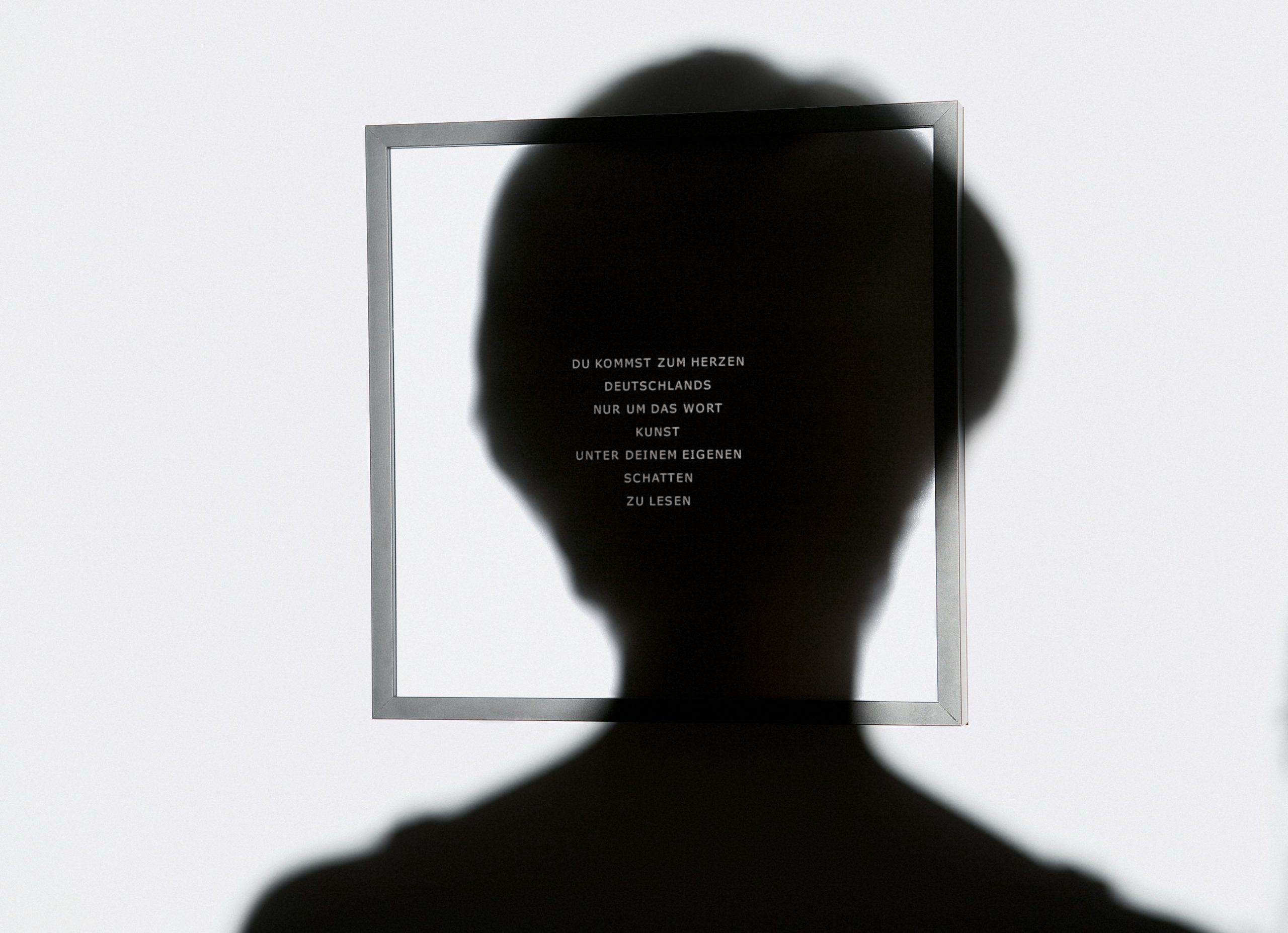 Gonzalo Díaz Eclipse, 2007, Documenta 12 (źródło: materiały prasowe)